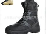 美军511军靴 高帮靴 511战术沙漠靴 作战靴 陆战靴