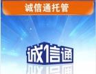 龙港阿里巴巴办理、苍南公司注册、协助营业执照办理