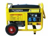 250a汽油发电电焊机图片