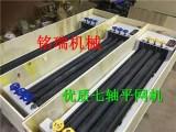 小型金刚网压平机电动型七轴金刚网平网机厂家直销