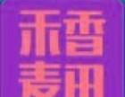 湖南快餐加盟/湖南煲仔饭加盟/长沙连锁餐饮加盟