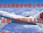 郑州机场老牌国企专业空运,签单多家航空公司。