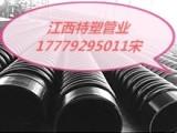 江西特塑HDPE增强缠绕B型管道路地埋市政工程排污管厂家直销