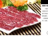 供应进口IBP安格斯牛腱子心(牛展)牛排