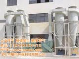 深圳环保治理工程公司,油墨厂有机废气处理,东莞黄江镇废气工程