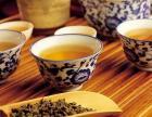 宏福茶叶招商加盟