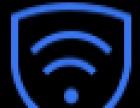 网络布线监控安装
