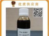 雅富顿(Afton)HiTEC® 543无灰抗磨液压油复合剂