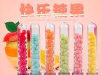 35克开心快乐糖果包衣抛光型凝胶水果软糖