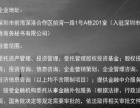 转深圳前海互联网金融,金融服务,商业保理有限公司
