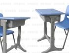 正品可升降课桌椅补习班靠背桌椅学生写字课桌超大桌面厂家直销