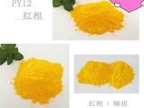 有机颜料胺黄的吸油量测试