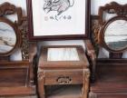 常州市指定红木家具回收公司 高价收购二手红木老家具