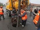 泊头管道清淤高压清洗污水管道清理化粪池抽粪抽泥浆