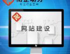 惠州小程序开发公司,南企量身定制系统