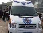 茂名高州化州信宜电白提供正规救护车出租