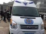 120救护车出租pk拾彩票网中心提供福特救护车接送病人