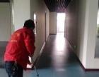 宜家乐 专业地板清洗 石材翻新 石材护理 石材抛光
