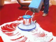南通专业保洁物业 小区 工厂 地毯清洗等