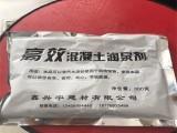 广西混凝土泵送剂 带有防水功能 高和牌厂家