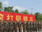 潮州军事拓展训练公司哪家好?