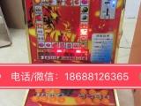 重庆夜色水果机九莲宝灯纵横天下水果机霸王鲨水果机