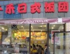千禾日式饭团加盟 糯米饭团加盟 正宗日式饭团加盟