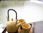 猴坑茶业 猴坑茶业诚邀加盟