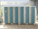 浙江台州 印刷厂等 质优价廉的废气处理成套设备
