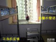 重庆给力青年公寓床位出租长短租皆可免费床上用品宽带wifi