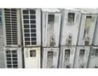 青岛专业二手回收空调 中央空调挂机柜机空调回收