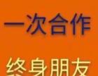 郑州高价收车,**二手车,免费评估;现金交易