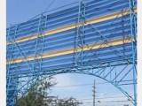 安平縣絲網企峰加工廠-沖孔網加工-防護用品加工-