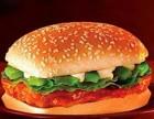 炸鸡汉堡加盟费用/派乐汉堡加盟需要多少钱