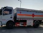 油罐车东风厂家直销2吨到20吨油罐车