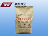 泰州销量好的除油粉_除油粉生产厂家