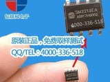 三段调光调色温的SM2213EA控制芯片钲铭科热销中