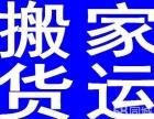 重庆设备搬迁运输长途包车搬家搬厂搬工地就找我