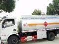东风8吨流动加油车石油运输车8吨油罐车