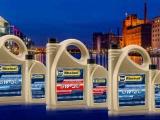 德国原装进口机油Swd-德国品牌机油