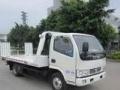 拖车救援 24小时道路救援 事故车道路拖车服务