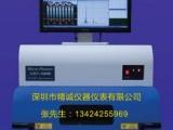 深圳中山上海北京膜厚测试仪总代理韩国先锋