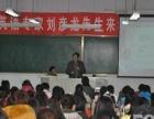的 留学培训 机构-刘彦龙出国培训
