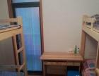 长沙拎包即可入住的求职公寓