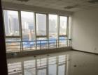 城东经济开发区经发大厦精装修写字楼出租 880平