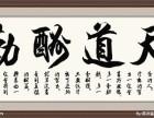 字画瓷器个人高价收购古玩古董古钱币化石原石