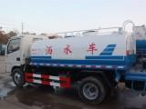 北京销售二手洒水车二手绿化喷洒车除尘雾炮