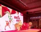珠海较专业醒狮队1500开定典礼中山坦洲舞狮队
