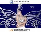 南昌晶炫形象设计学校新娘化妆造型全能班(形象设计)培训
