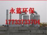 吕梁镀锌厂锅炉烟尘净化措施 工厂锅炉脱硫除尘设备厂家